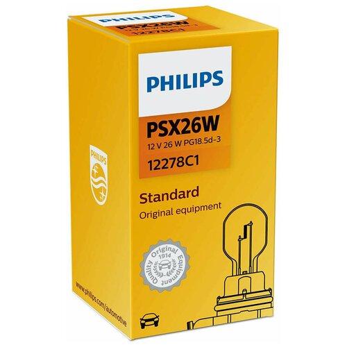 Лампа автомобильная галогенная Philips Standard 12278C1 PSX26W 12V 26W 1 шт.