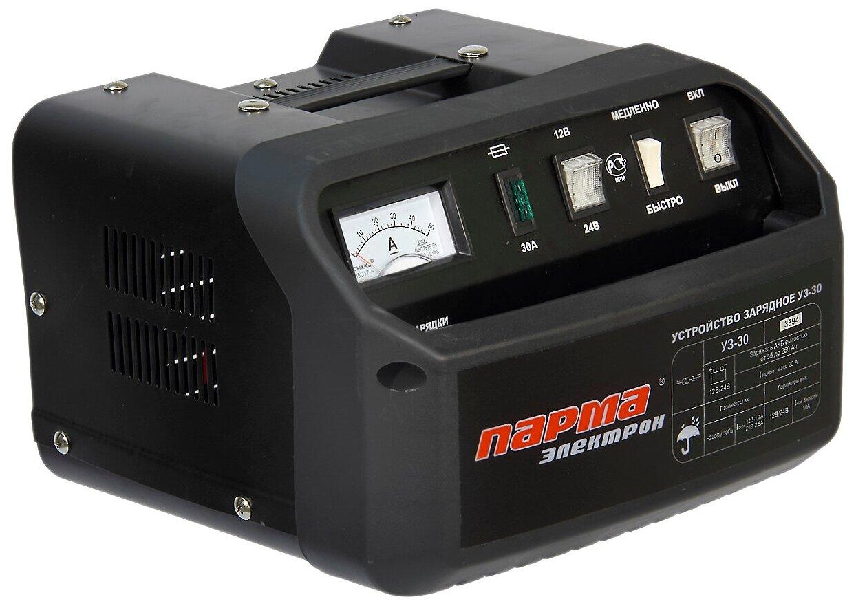 Зарядное устройство Парма УЗ-30