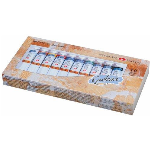 Ладога Краски масляные Ладога (1241006), 46 мл, 10 цв. недорого