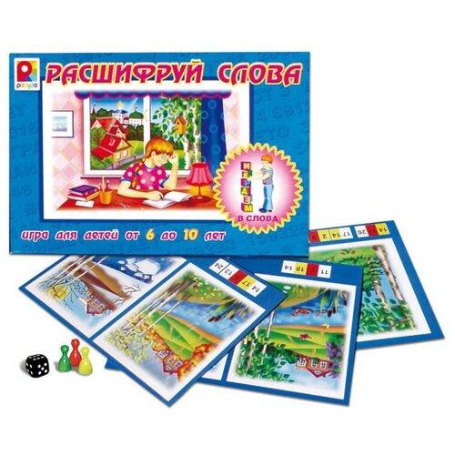 Фото - Настольная игра Радуга Расшифруй слова настольная игра радуга в мире слов 2 первые слова с 923
