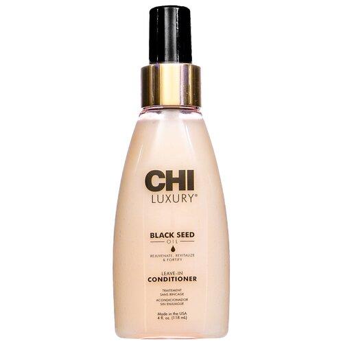 Купить CHI кондиционер Luxury Black Seed Oil Leave-In, 118 мл