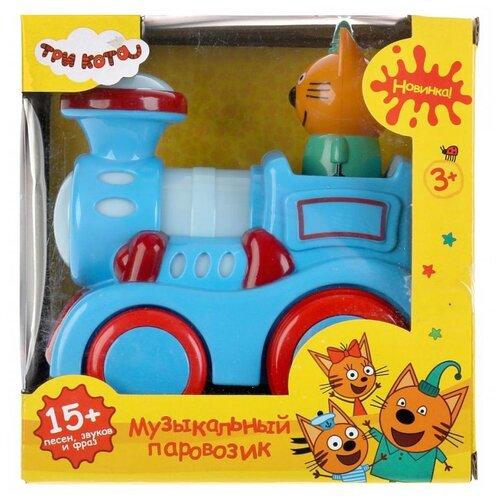 Купить Музыкальный паровозик Умка Три кота, самостоятельное движение B1895208-R, Развивающие игрушки