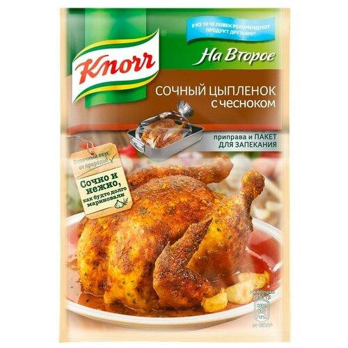 Knorr Приправа Сочный цыпленок с чесноком, 29 г