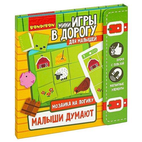 Купить Развивающая игра BONDIBON в дорогу, компактная, МАЛЫШИ ДУМАЮТ МОЗАИКА НА ЛОГИКУ магнитная 3+ (ВВ4560), Настольные игры