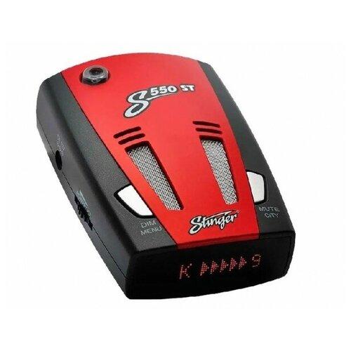 Автомобильный радар-детектор Stinger S 550