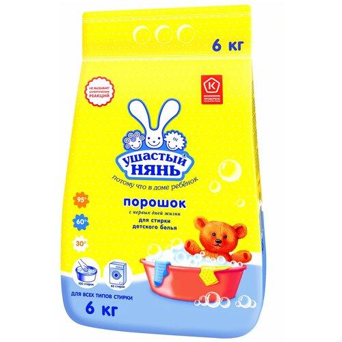 Стиральный порошок Ушастый Нянь для стирки детского белья, пластиковый пакет, 6 кг недорого