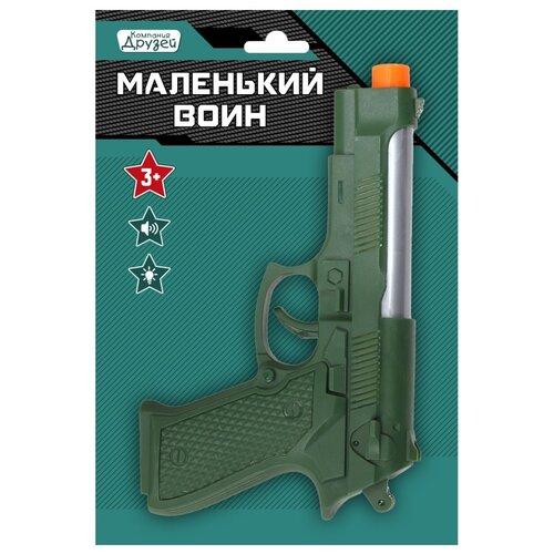 Игрушечное оружие Пистолет, на батарейках, ТМ