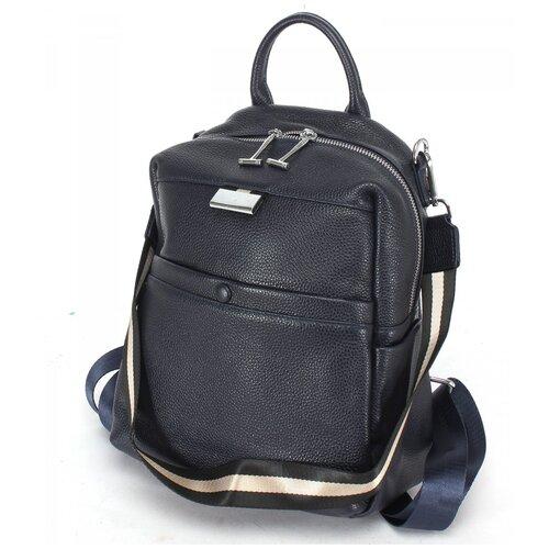 Женский рюкзак натуральная кожа Adelia 530625