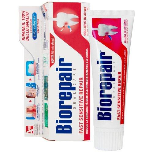 Зубная паста Biorepair Fast Sensitive Repair, для чувствительных зубов, 75 мл зубная паста biorepair intensive night repair ночное восстановление 75 мл 2 шт