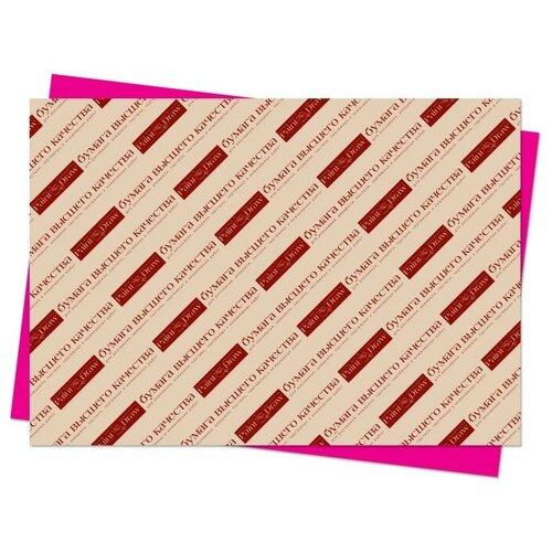 Цветной картон А3 в листах (пурпурный)