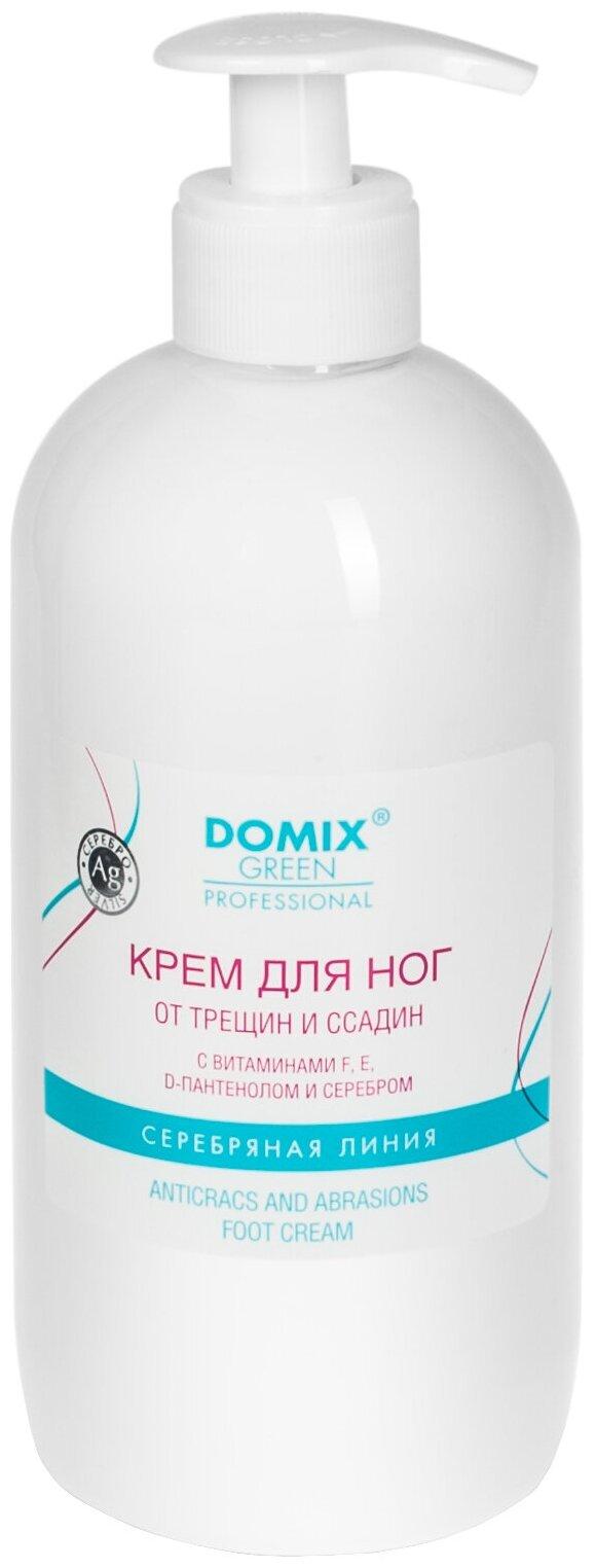 Купить Domix Green Professional Крем для ног от трещин и ссадин 500 мл бутылка по низкой цене с доставкой из Яндекс.Маркета