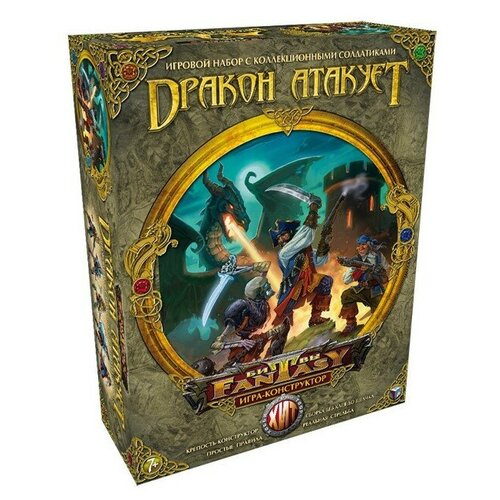 Настольная игра Технолог Битвы Fantasy Дракон атакует