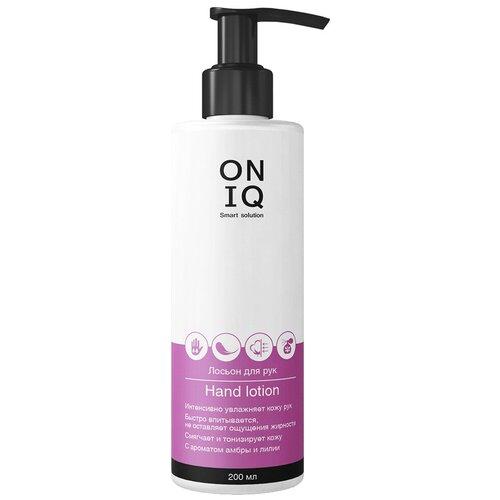 Лосьон для рук ONIQ Smart solution с ароматом амбры и лилии 200 мл