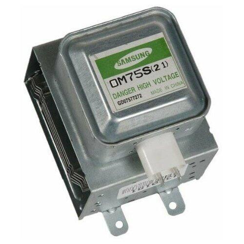 Магнетрон Samsung OM75S(21) 900 W