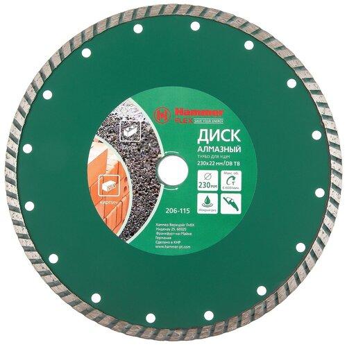 Диск алмазный отрезной Hammer Flex 206-115 DB TB, 230 мм 1 шт. диск алмазный отрезной hammer flex 206 112 db tb new 125 мм 1 шт