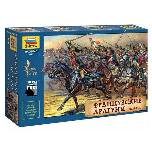 Сборные солдатики - Французские драгуны 1805-1813 гг. 1:72 17 деталей