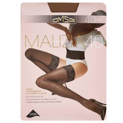 Чулки Omsa Malizia, 40 den, размер 2-S, sierra (коричневый) чулки omsa malizia 40 den размер 2 s sierra коричневый