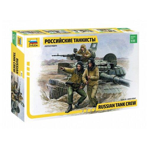 Сборная модель ZVEZDA Российские танкисты (3615) 1:35