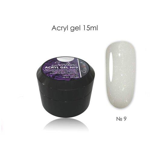 Фото - Акригель Serebro Acryl Gel для моделирования с шиммером, 15 мл №9 акригель bluesky pudding gel для моделирования 60 мл прозрачный