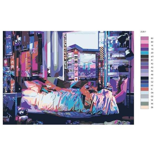 Картина по номерам «Спальня в Токио» 50х70 см (Z-25)