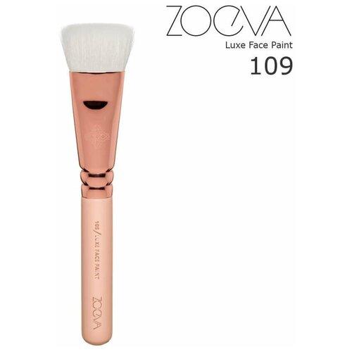 Кисть Zoeva 109 для контурирования Rose Golden