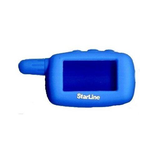 Чехол силиконовый Старлайн подходит для брелока ( пульта ) автосигнализации Starline A4 / A6 / A8 / А9 (Цвет синий)