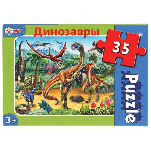 Пазл Умные игры Динозавры (311920), 35 дет.