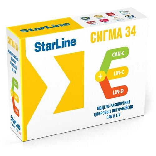 StarLine Сигма 34