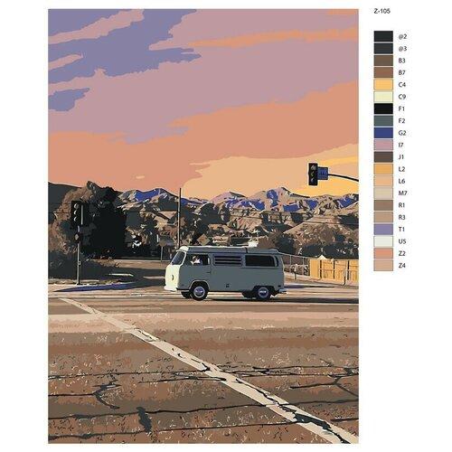 Картина по номерам на хлопковом холсте «Пазик» 50х70 см (Z-105)