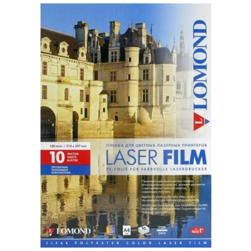 Пленка самоклеящаяся для лазерной печати A4 Lomond 100 мкм, прозрачная, 10 листов
