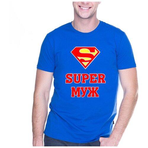 Футболка 25 февраля подарок в школу Супер муж. Цвет синий. Размер M
