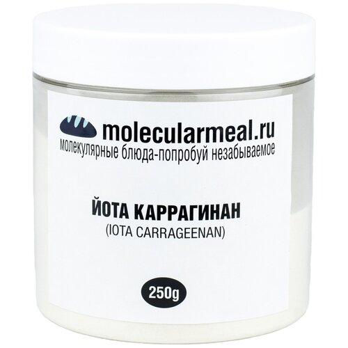 Molecularmeal / Йота каррагинан / Пищевая добавка Е407 / Загуститель / 250 г