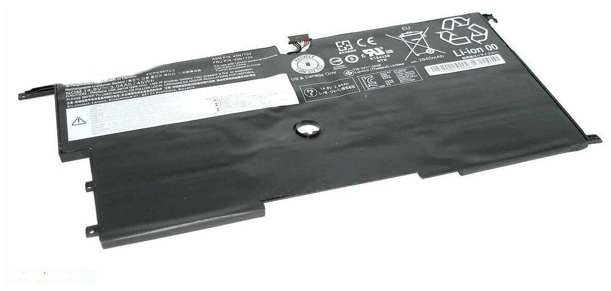 Аккумулятор Sino Power 45N1702 для ноутбука Lenovo Thinkpad X1 Carbon 20A7, 20A8 45Wh — купить по выгодной цене на Яндекс.Маркете