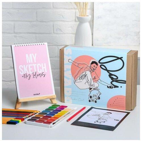 Набор для зарисовок Salvador Dali/школьная канцелярия/подготовка к школе/подарок на 1 сентября/школьные принадлежности