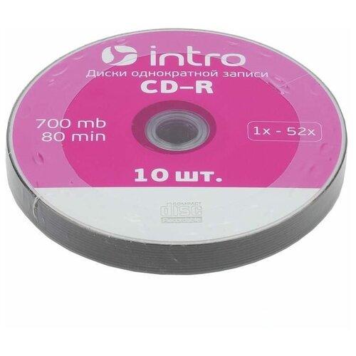 Оптический диск CD-R Intro 700Mb, 52x, shrink wrap, 10шт. (Б0016204)