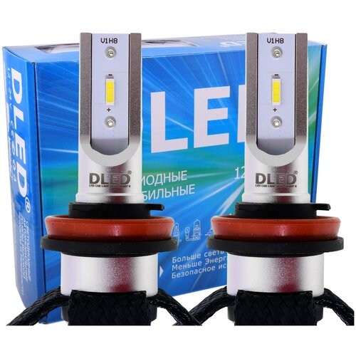Автомобильная светодиодная лампа H11 SMART 4 DLED (Комплект 2 лампы)