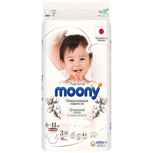 Купить MOONY Natural подгузники, M (6-11 кг), 46 шт. NEW, Подгузники