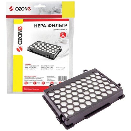 Ozone Microne H-56 HEPA фильтр для пылесоса Thomas SmartTouch