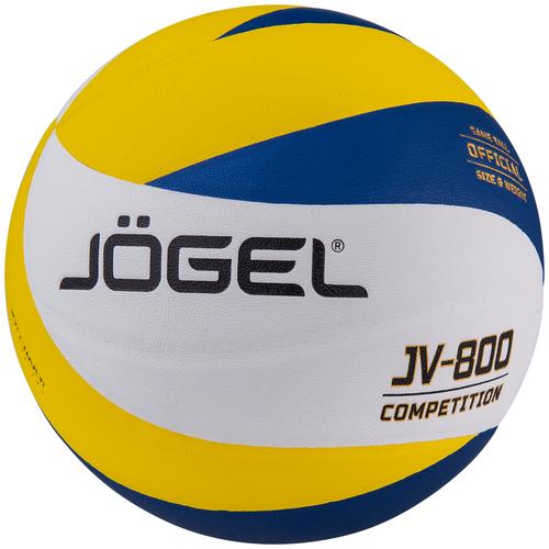 Мяч волейбольный Jögel Jv-800