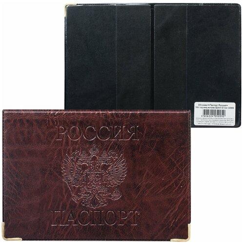Обложка для паспорта горизонтальная с гербом, ПВХ под кожу, конгревное тиснение, цвет ассорти, ОД 9-01-01