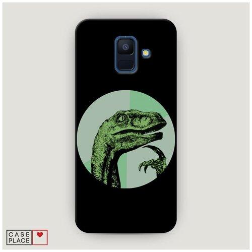 Чехол Пластиковый Samsung Galaxy A6 Мем задумчивый динозавр