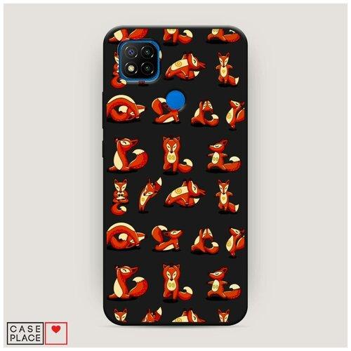 Чехол силиконовый Матовый Xiaomi Redmi 9C Лисья йога