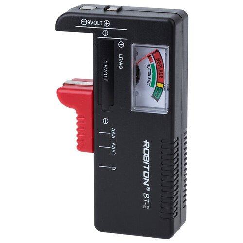 Тестер для батареек и аккумуляторов ROBITON BT2
