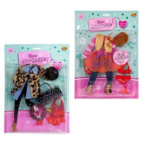 Одежда для куклы ABtoys