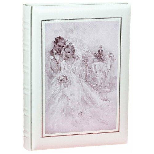 Фотоальбом свадебный «Холст» на 300 фото,10х15 см, кармашки, книжный переплёт