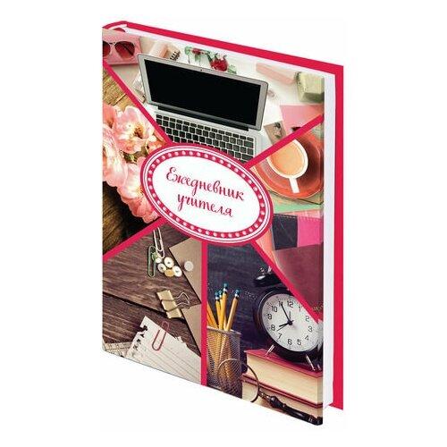 Купить Ежедневник учителя специализированный А5 (215х145 мм), твердая обложка, 144 л., BRAUBERG, аксессуары , 129232, Ежедневники