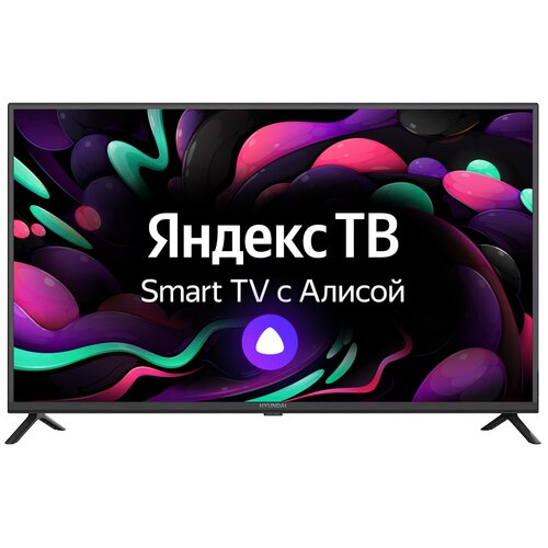 Фото - Телевизор Hyundai H-LED43FS5003 43 (2021) на платформе Яндекс.ТВ, черный антенна hyundai h tai260