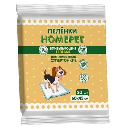 HOMEPET пеленки для животных впитывающие гелевые 20шт 60*45см HOMEPET пеленки гелевые 20шт 60*45см