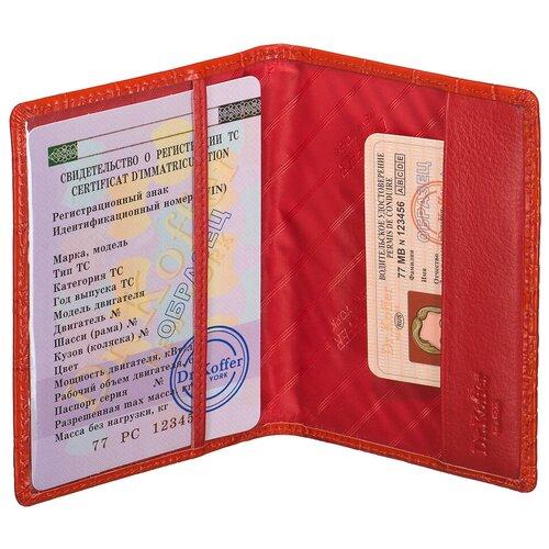Др.Коффер X510130-171-12 обложка для паспорта
