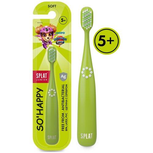 Купить Зубная щетка SPLAT Junior 5+, зеленый, Гигиена полости рта